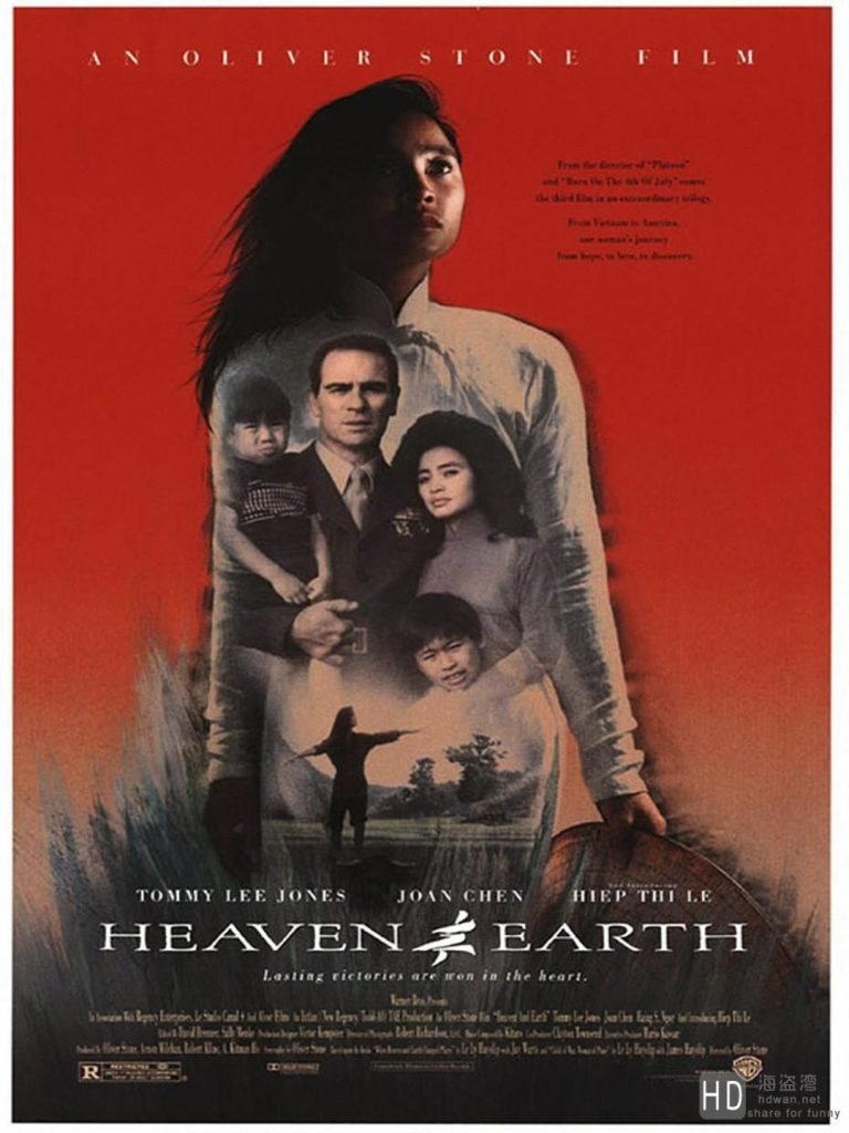 heaven-and-earth-mow2017-02